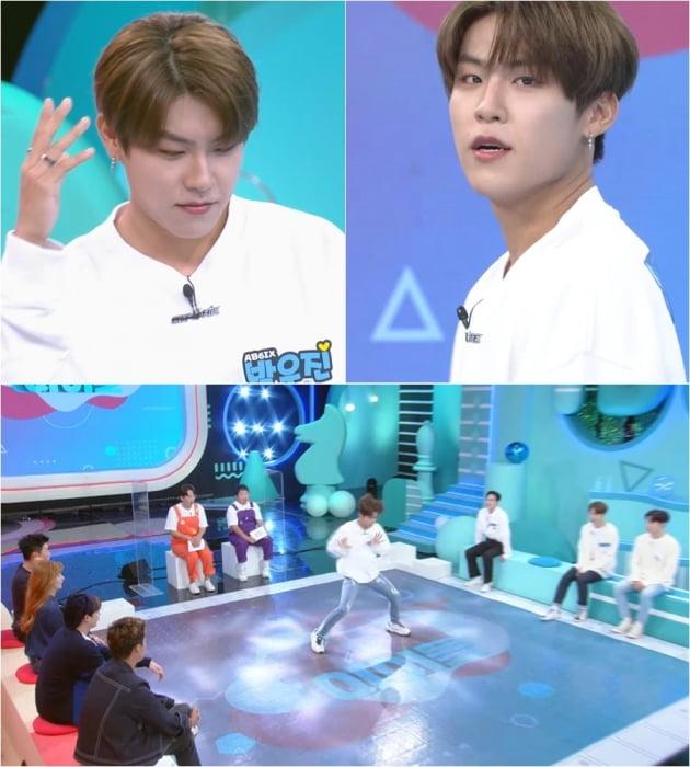 '퀴즈돌' 박우진/ 사진=KBS2 제공
