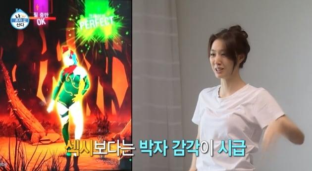 사진 = MBC '나혼자 산다' 방송화면 캡처