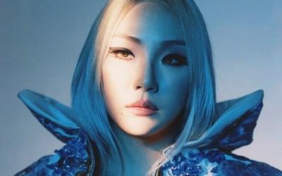 CL, 美 '제임스 코든쇼' 출연…신곡 최초 공개