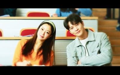 김희선X주원, 역대급 만남…우리에게 남긴 것