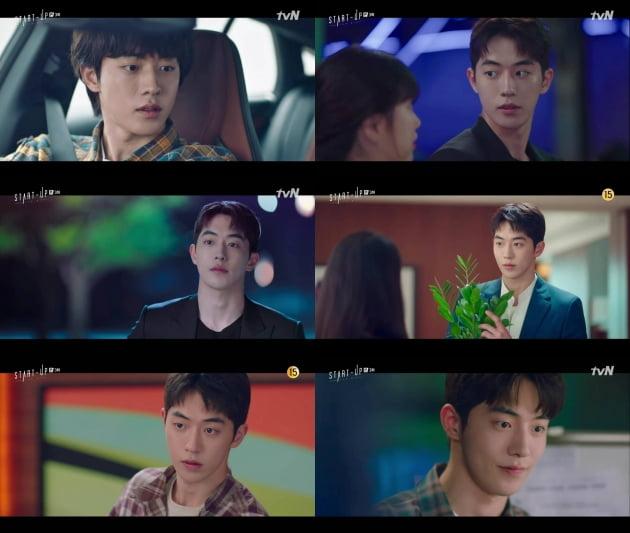 '스타트업' 남주혁./ 사진=tvN