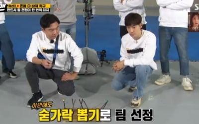 전소민, 이제훈 '원픽'에 광대승천 '행복'
