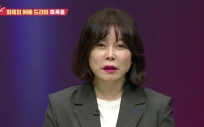 """8년 주말부부의 충격 비밀 """"사람도 아냐"""""""