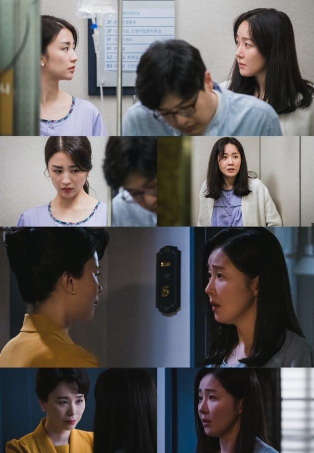 '산후조리원' / 사진 = tvN 제공