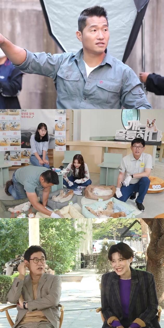 '개는 훌륭하다' 1주년 특집/ 사진=KBS2 제공