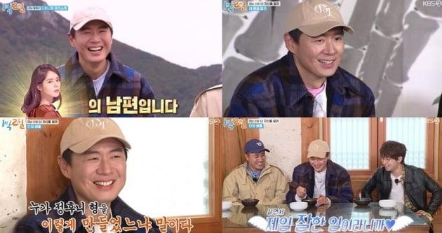 '1박2일 시즌4' / 사진 = KBS 영상 캡처
