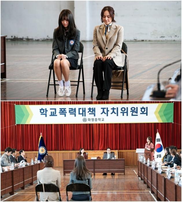 '펜트하우스' 예고/ 사진=SBS 제공