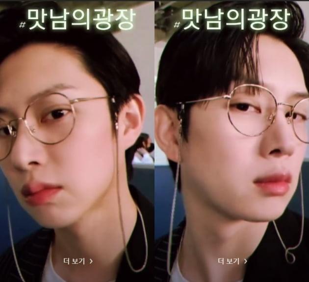 사진 = 김희철 인스타그램