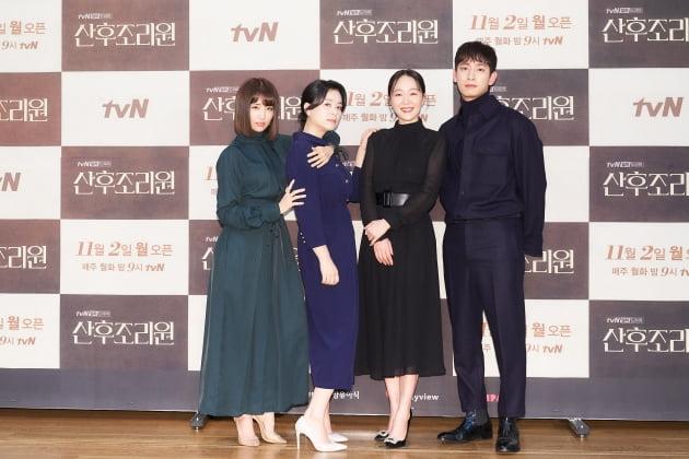 배우 박하선(왼쪽부터), 장혜진, 엄지원, 윤박이 26일 오후 온라인 생중계된 tvN 새 월화드라마 '산후조리원' 제작발표회에 참석했다. /사진제공=tvN