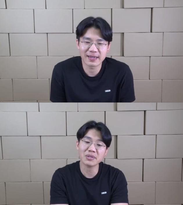 보겸 / 사진 = 유튜브 영상 캡처