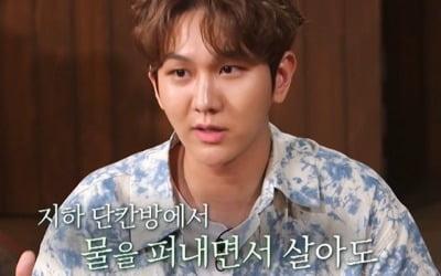 """김수찬, 가정사 고백<br>""""母, 20살에 미혼모로 출산"""""""