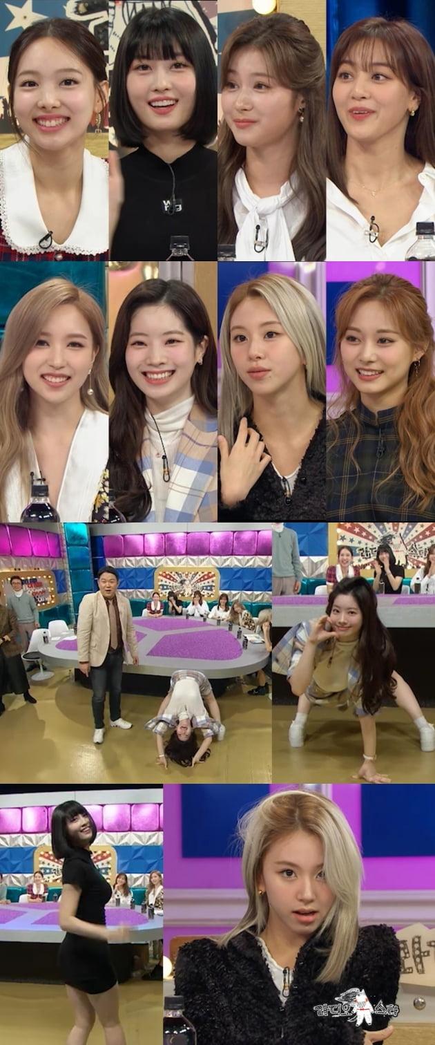 트와이스 /사진=MBC '라디오스타'