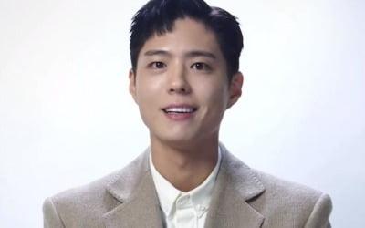 """군백기 없는 박보검…<br>군필자 공유 """"짠하다"""""""