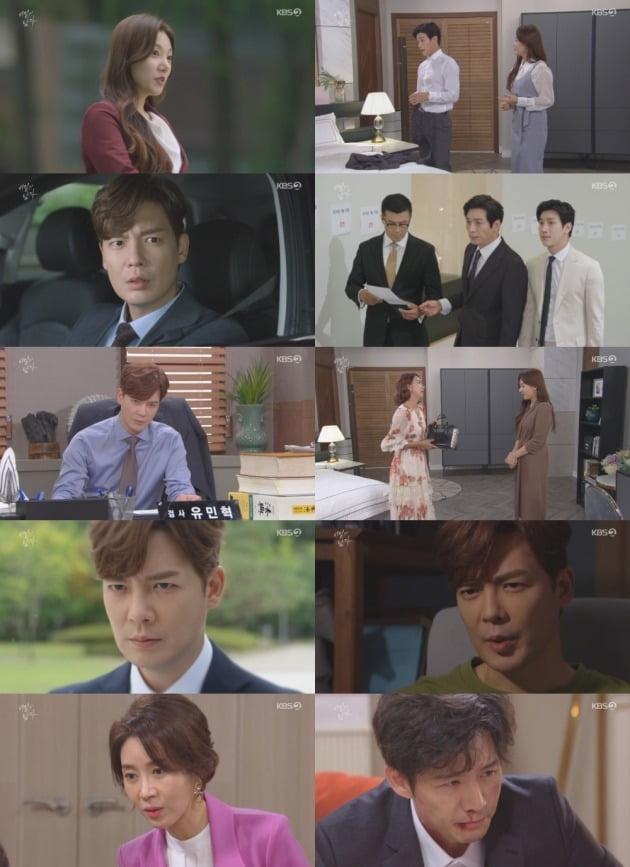 사진=KBS '비밀의 남자' 방송 화면.