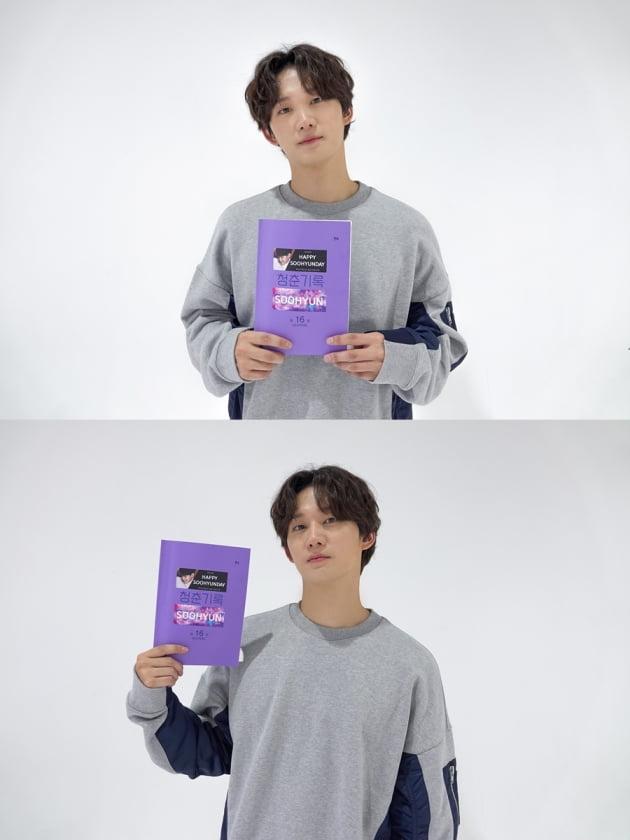 배우 권수현. /사진제공=스토리제이컴퍼니