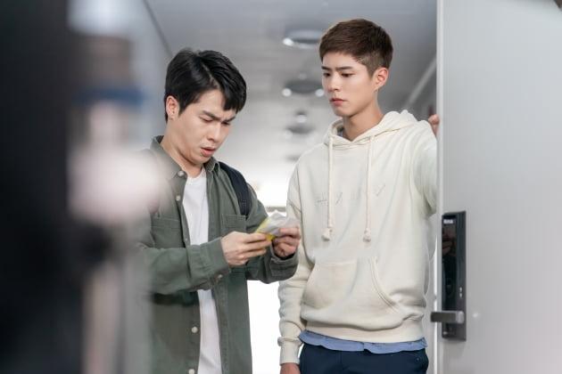/사진=tvN 월화드라마 '청춘기록' 스틸컷