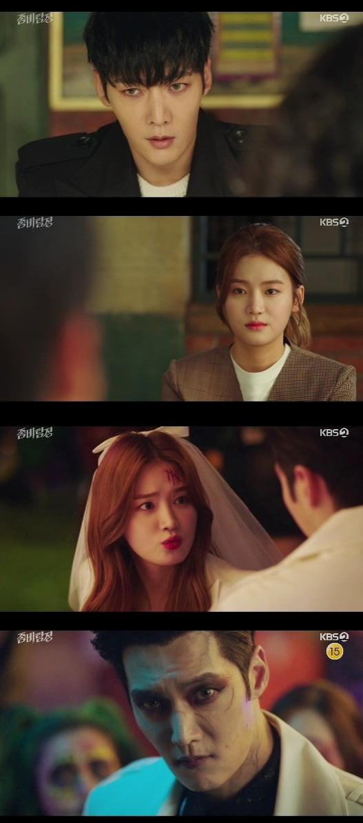 사진= KBS2 '좀비탐정' 방송 화면.