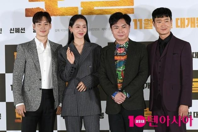 [TEN 포토] 이제훈-신혜선-임원희-조우진 '도굴의 주역들'