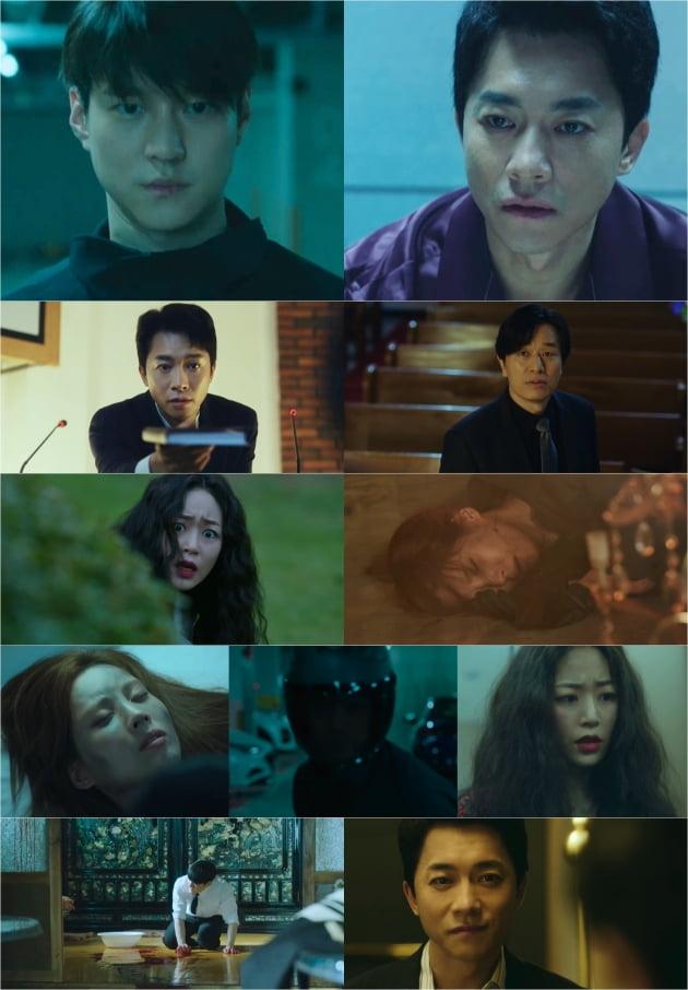 /사진=JTBC 수목드라마 '사생활' 영상 캡처
