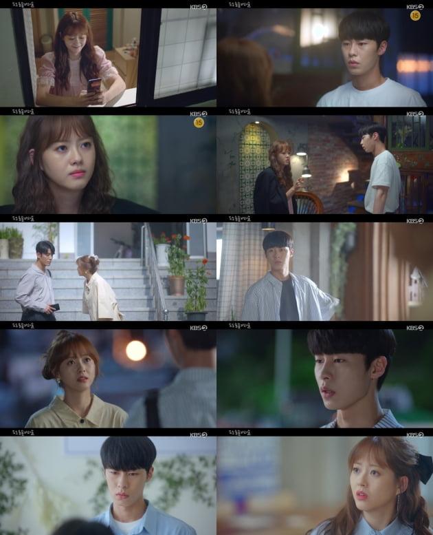 '도도솔솔라라솔' 7회/ 사진=KBS2 제공