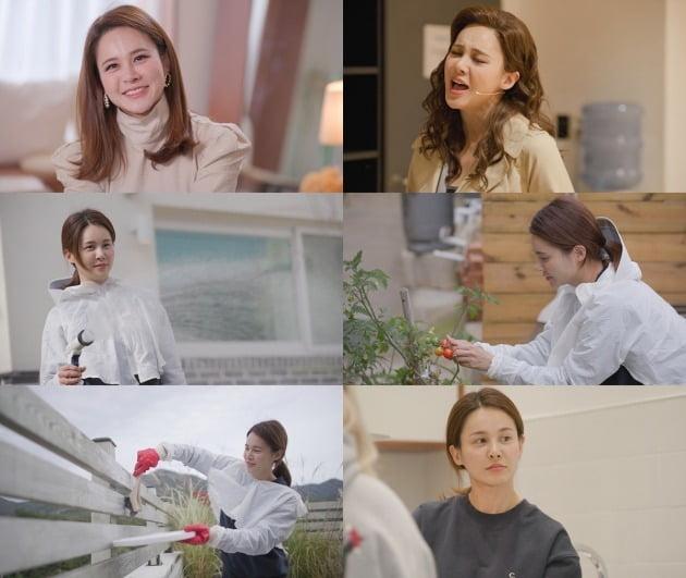 '온앤오프' 아이비./사진제공=tvN