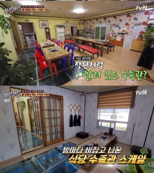 사진= tvN '식스센스' 방송 화면.