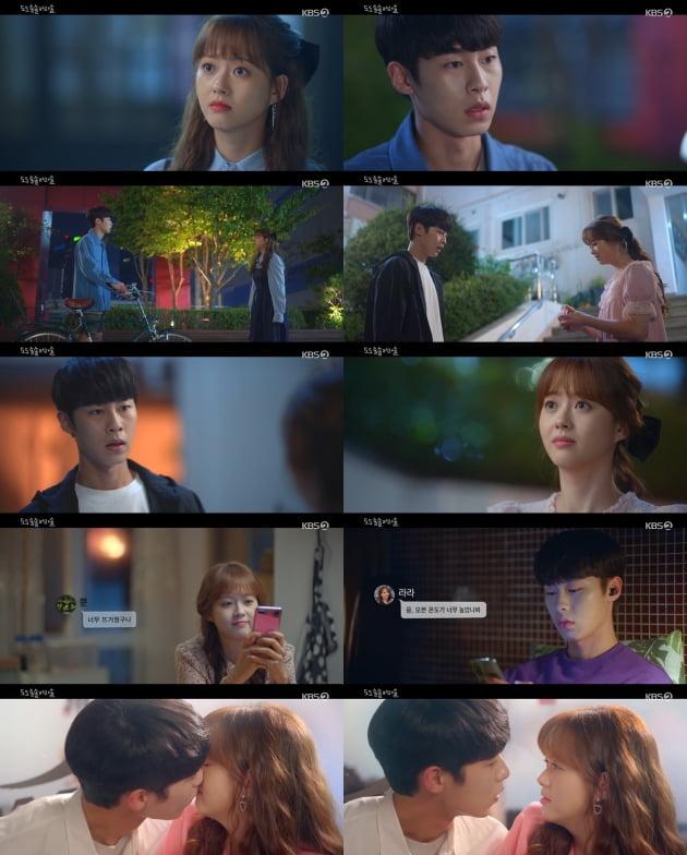 '도도솔솔라라솔' 8회/ 사진=KBS2 제공