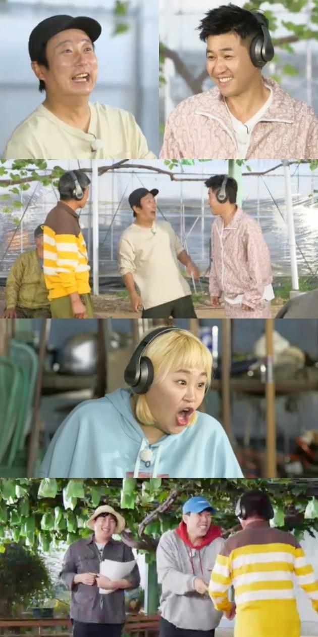 '랜선장터-보는날이 장날' 예고/ 사진=KBS2 제공