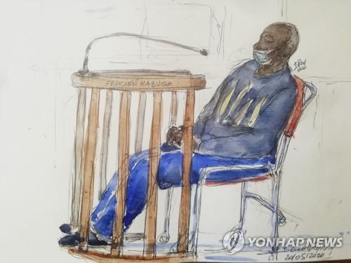 프랑스 대법원, '르완다 대학살 자금줄' 전범재판소로 이송 결정