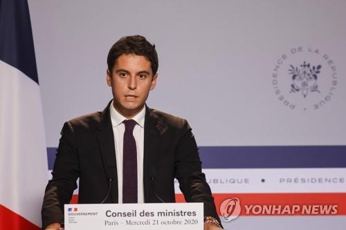 프랑스, 내년 2월까지 비상사태 연장추진…통금 지역 추가 예정