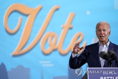 """[전문] """"한국은 강력한 동맹""""…바이든 미 대선후보 연합뉴스 기고문"""