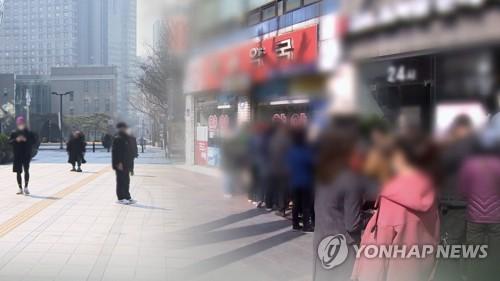 """""""52개 공공기관, 마스크 550만장 구입…1인당 57장"""""""