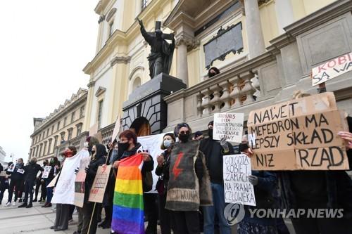 폴란드 '기형아 낙태 금지'에 여성들 분노 폭발…성당 점거도