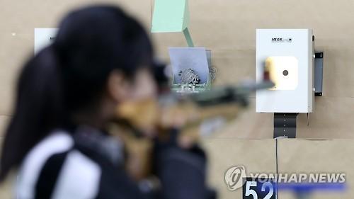 회장기 전국사격대회, 24일 창원에서 개막…무관중으로 진행