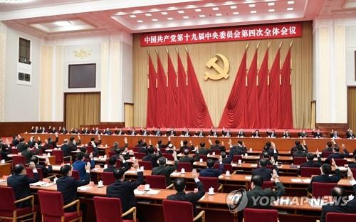 [차이나통통] '중국이 들썩' 공산당 중앙위 전회가 뭐길래