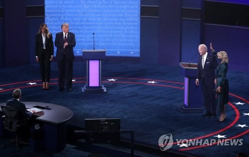트럼프 또 '백인우월주의' 두둔 논란…검색어 상위에 올라