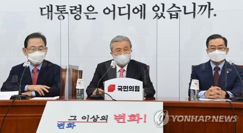 """野 """"재벌개혁 앞장설테니 노동개혁에 협조하라"""""""