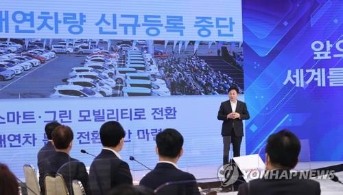 공공배달앱·광역교통망·재생에너지…잠룡들의 지역뉴딜 구상