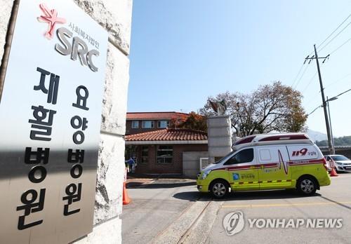 """보건의료노조 """"광주 SRC재활병원 남은 환자들 전원 조치해야"""""""