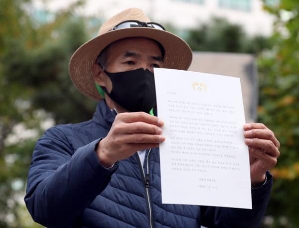 북한군에 피살된 해양수산부 공무원의 형 이래진씨가 지난 14일 인천시 연수구 해양경찰청 앞에서 기자회견을 하던 중 문재인 대통령으로부터 받은 편지를 공개하고 있다. /사진=연합뉴스
