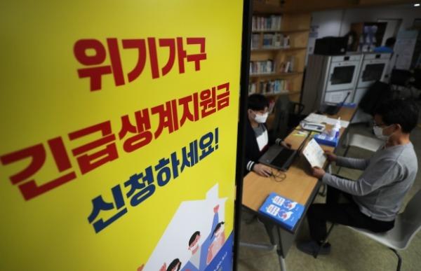 지난 19일 서울 성동구 성수1가 제1동 주민센터 긴급생계지원금 현장 접수처의 모습. /사진=연합뉴스