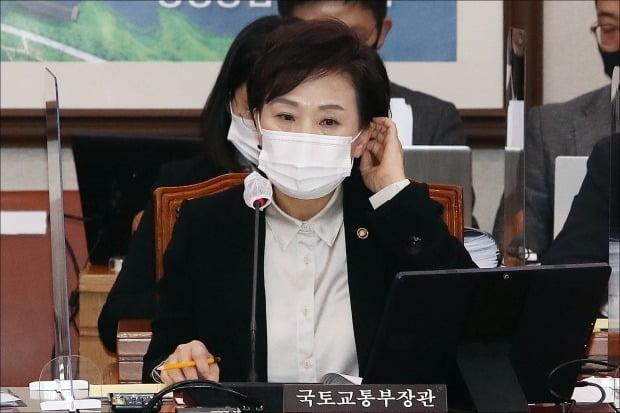 김현미 국토부 장관/사진=연합뉴스