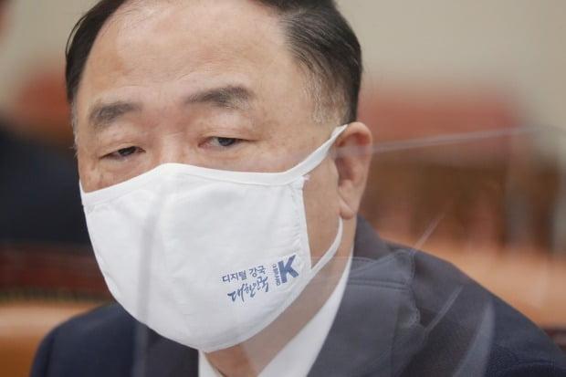 홍남기 부총리 겸 기획재정부 장관 (사진=연합뉴스)