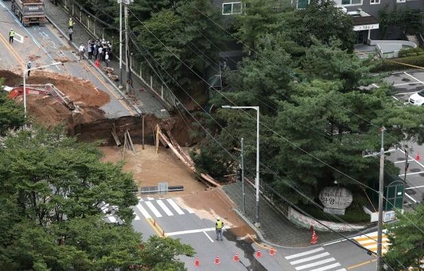 지난 8월 경기도 구리시에서 발생한 싱크홀 모습. 사진=뉴스1