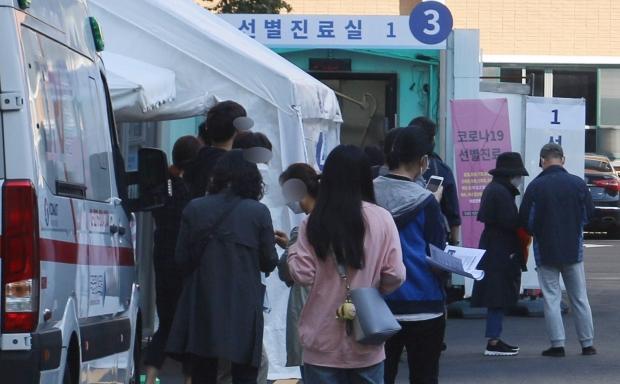 서울 중구 국립중앙의료원 선별진료소에서 시민들이 신종 코로나바이러스 감염증(코로나19) 검사를 받기 위해 기다리고 있다. 기사와 사진은 직접적인 관련 없음. 사진=뉴스1