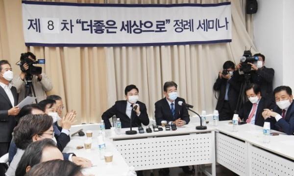 원희룡 제주지사가 15일 오후 서울 마포 현대빌딩에서 열린 김무성 전 의원이 이끄는 더좋은세상으로(마포포럼)에서 강연하고 있다. /사진=뉴스1