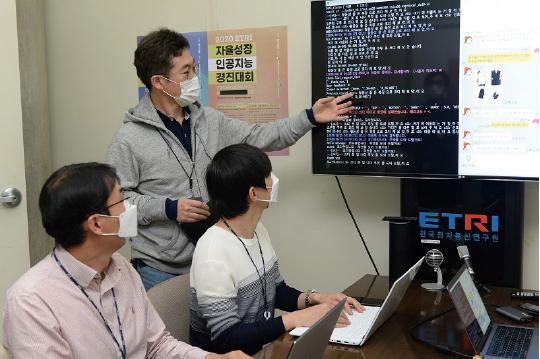[AI 뉴스]ETRI, 자율 성장 복합 지능으로 'AI 패션 코디' 개발