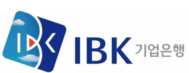 (사진=IBK기업은행)