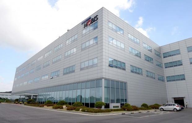 모비스 소프트웨어 아카데미가 구축된 현대모비스 용인 기술연구소. 사진=현대모비스