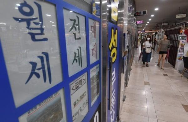 """""""서울 평균 아파트, 5년 안에…"""" 폭탄 전망"""